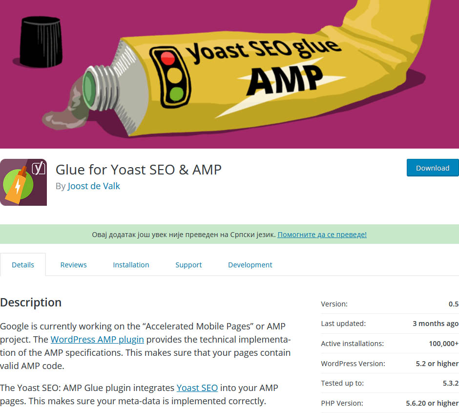 Glue is needed for Yoast SEO and Accelerated Mobile Pages