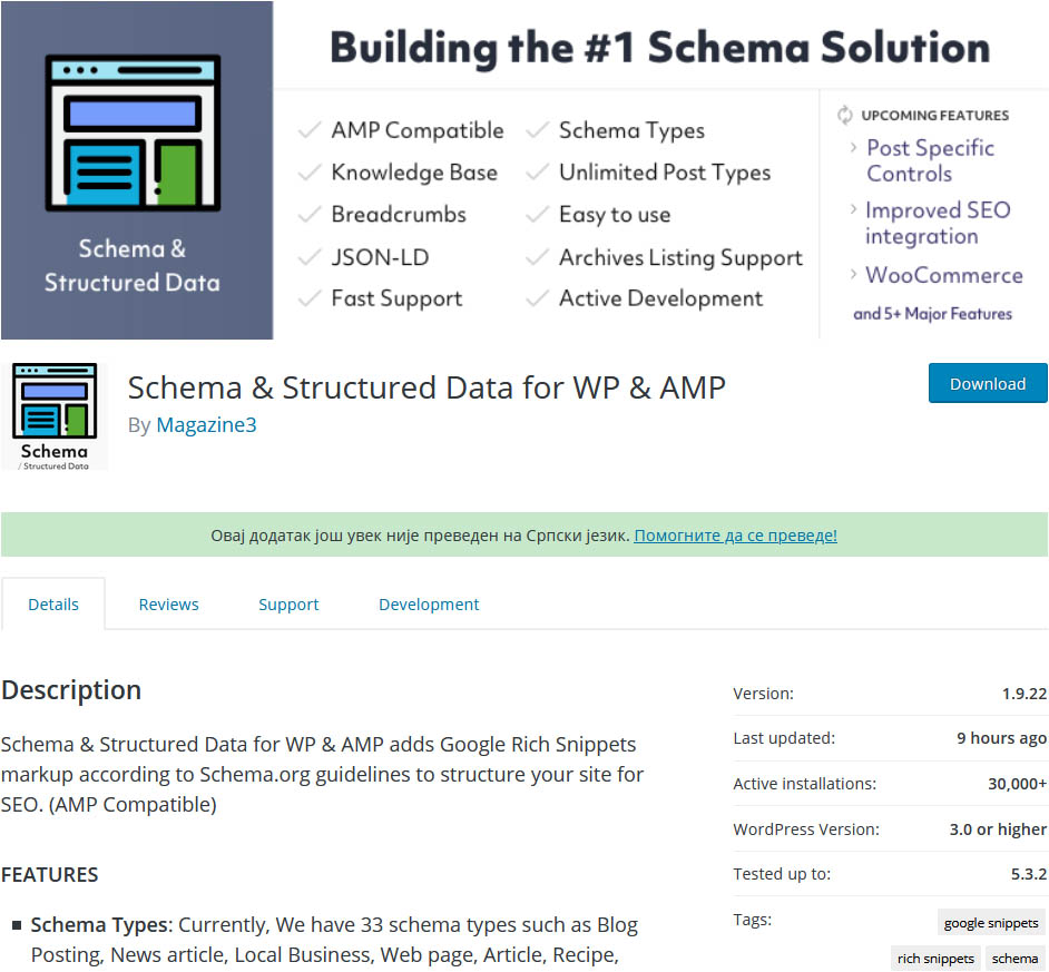 Schema supports Accelerated Mobile Pages