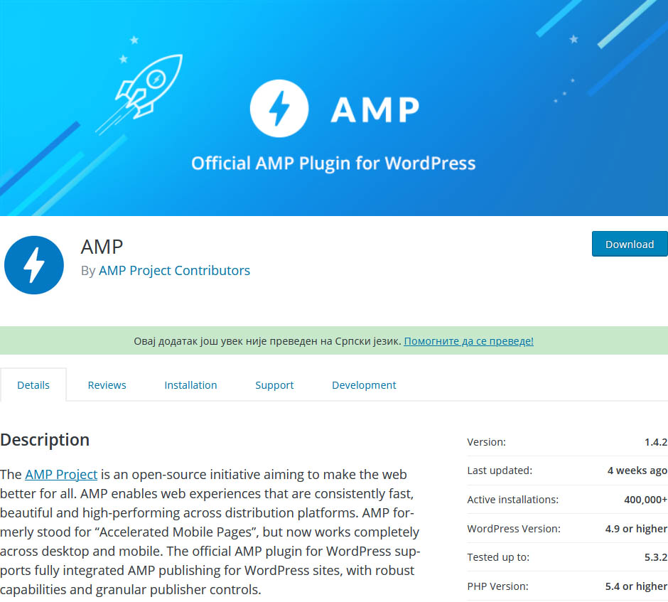 this is the official AMP plugin for WordPress, by WordPress for  Accelerated Mobile Pages